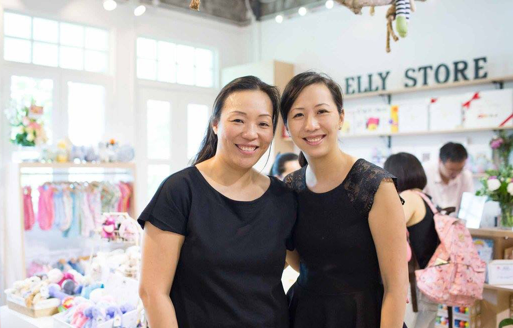 The Elly Store